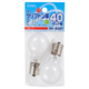 ミニクリプトン球 40形相当 PS-35 E17 ホワイト 2個入 [品番]04-6327