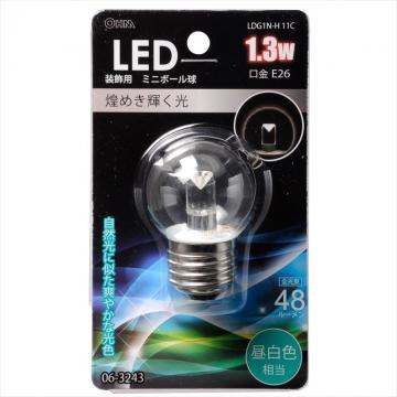 LEDミニボール球装飾用 G40/E26/1.3W/48lm/クリア昼白色 [品番]06-3243