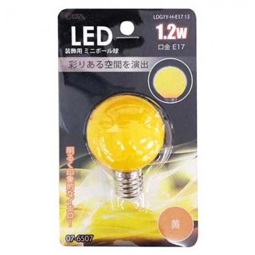 LEDミニボール球装飾用 G40/E17/1.2W/黄色 [品番]07-6507