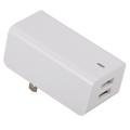 USB電源タップ 2ポート 白 [品番]01-3331