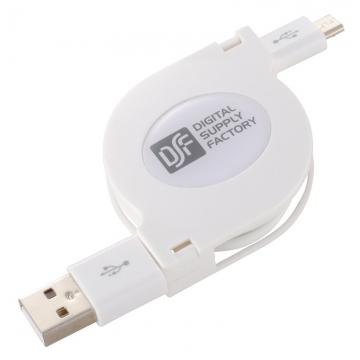 USB伸縮ケーブル スマートフォン用 [品番]01-3363
