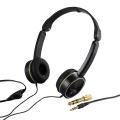 AudioComm コンパクトヘッドホン for TV&DVD 5m [品番]03-2867