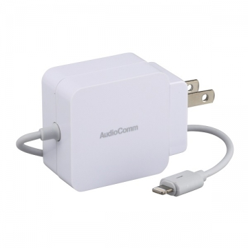 ライトニングケーブル付き ACチャージャー 2.4A [品番]03-3077