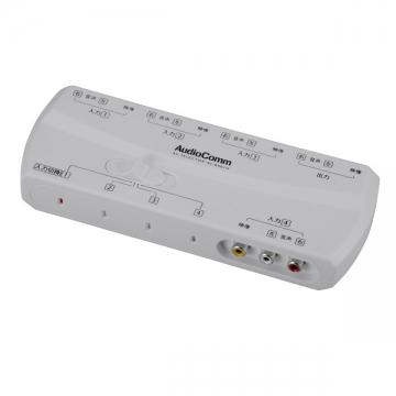 AudioComm AVセレクター4入力 1出力 [品番]03-6185