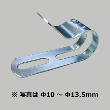 鉄片サドル 1317 10個入 [品番]04-4911