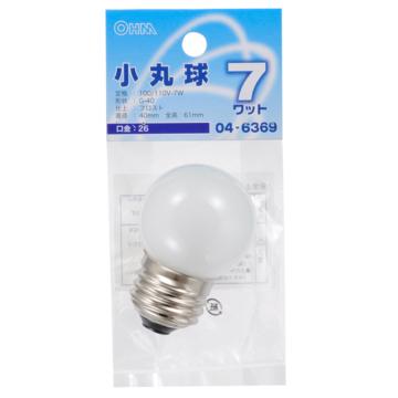 ミニボール球 G40 E26/7W フロスト [品番]04-6369
