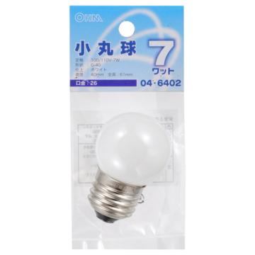 ミニボール球 G40 E26/7W ホワイト [品番]04-6402
