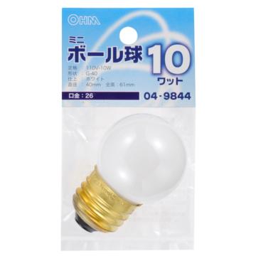 ミニボール球 G40 E26/10W ホワイト [品番]04-9844