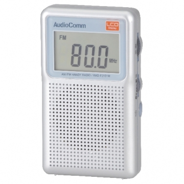 AudioComm AM/FM 液晶表示ハンディラジオ [品番]07-3837