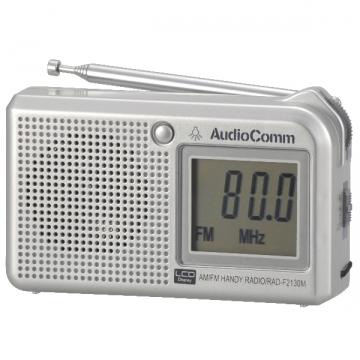 AudioComm AM/FM 液晶表示ハンディーラジオ [品番]07-3838