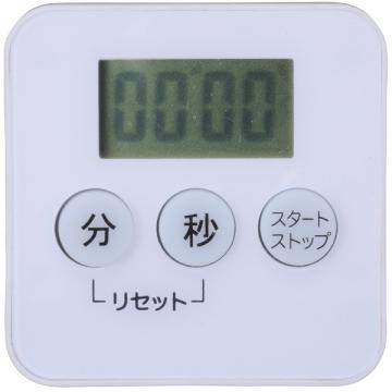 キッチンタイマー ポップ・タイム ホワイト [品番]07-4848