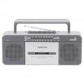 AudioComm ステレオラジカセ S408K [品番]07-6408