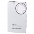 AudioComm AM/FM カードラジオ [品番]07-7967