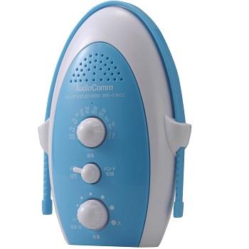 AudioComm AM/FM シャワーラジオ [品番]07-7764