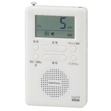 AudioComm ワンセグラジオ ホワイト [品番]07-7778