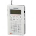 AudioComm デジタル選曲ラジオ ホワイト [品番]07-7909