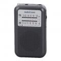 AudioComm AM/FM ポケットラジオ グレー [品番]07-7922
