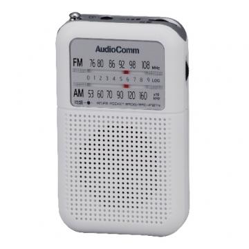 AudioComm AM/FM ポケットラジオ ホワイト [品番]07-7925