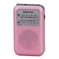 AudioComm AM/FM ポケットラジオ ピンク [品番]07-7926