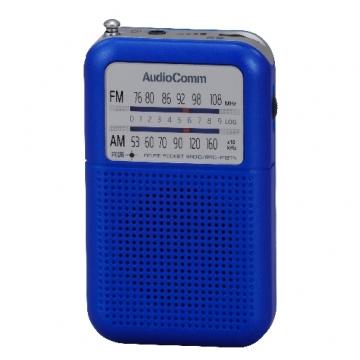 AudioComm AM/FM ポケットラジオ ブルー [品番]07-7927