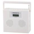 AudioComm ステレオCDラジオ ホワイト [品番]07-7930