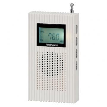 AudioComm PLL内蔵 AM/FMポケットラジオ ホワイト [品番]07-8052