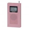 AudioComm PLL内蔵 AM/FMポケットラジオ ピンク [品番]07-8053