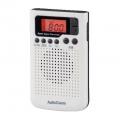 AudioComm DSP搭載 AM/FM ポケットラジオ ホワイト [品番]07-8156