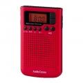 AudioComm DSP搭載 AM/FMポケットラジオ ピンク [品番]07-8158