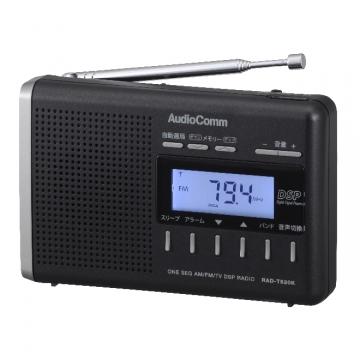 ワンセグTV/AM/FM DSPラジオ [品番]07-8221
