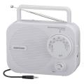 AudioComm AM/FM ポータブルラジオ 白 [品番]07-8263