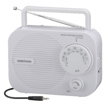 AM/FM ポータブルラジオ 白 [品番]07-8263