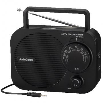 AM/FM ポータブルラジオ 黒 [品番]07-8264