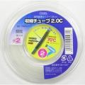 収縮チューブ φ2.0mm 2m 透明 [品番]09-1567