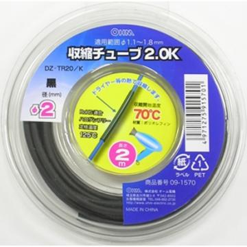 収縮チューブ φ2.0mm 2m 黒 [品番]09-1570