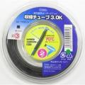 収縮チューブ φ3.0mm 2m 黒 [品番]09-1571