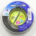 収縮チューブ φ15.0mm 2m 黒 [品番]09-1576