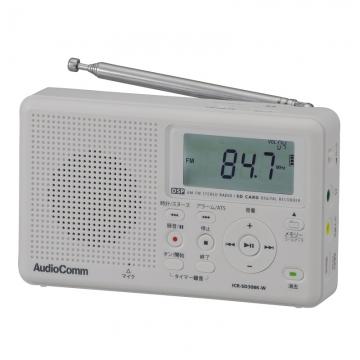 AudioComm AM/FM ラジオ付 メモリーカードレコーダー [品番]09-3088