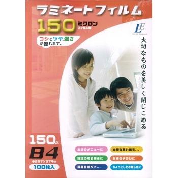 ラミネートフィルム150ミクロン B4 100枚 [品番]00-5514
