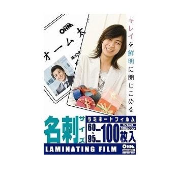 ラミネートフィルム100ミクロン 名刺サイズ 100枚 [品番]00-5529
