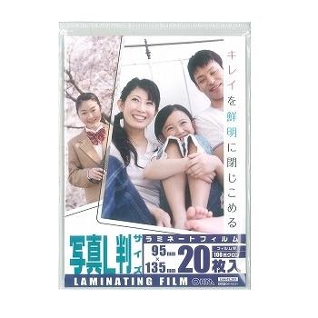 ラミネートフィルム100ミクロン 写真L判サイズ 20枚 [品番]00-5531