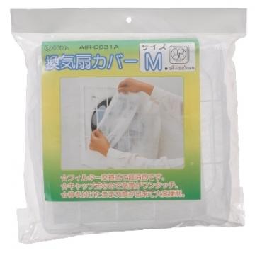 キャップ式換気扇カバー Mサイズ [品番]00-6631