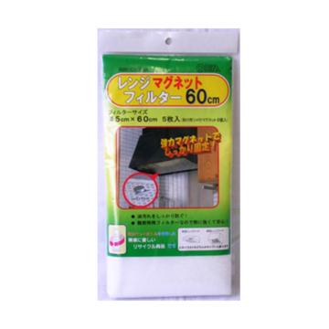 レンジフードフィルター 60cm マグネット付 [品番]00-6633