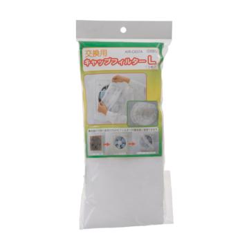 交換用 換気扇キャップフィルター Lサイズ・3枚入 [品番]00-6637