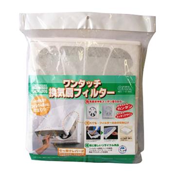 ワンタッチ換気扇フィルター 20cm用 [品番]00-6650