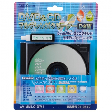 DVD&CDマルチレンズクリーナー 乾式&湿式 [品番]01-0542