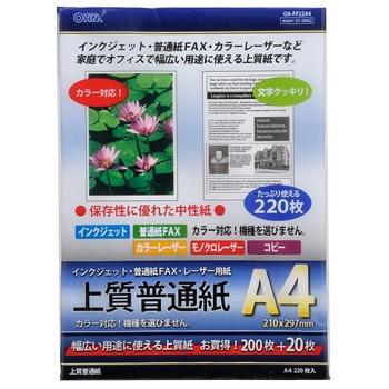 上質普通紙 A4 220枚入 [品番]01-0662