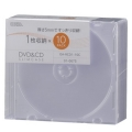 CD/DVDスリムケース 10枚組 クリア [品番]01-0675