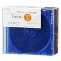 DVD/CDディスクケース 1枚収納×10パック 5mm 5色 [品番]01-0677