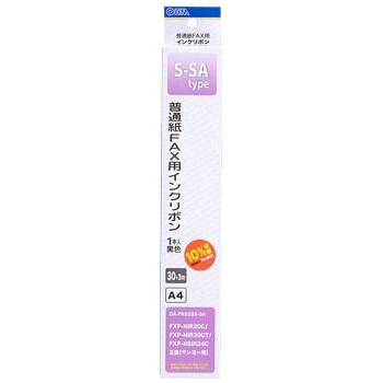 ファクス用インクリボン S-SAタイプ 1本入 [品番]01-0682